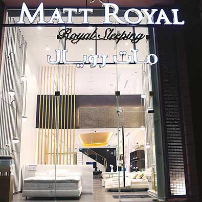 Νέο κατάστημα στην Jeddah